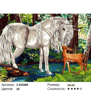 Количество цветов и сложность Косуля и единорог Раскраска картина по номерам на холсте Z-EX5285