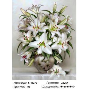 Количество цветов и сложность Букет белых лилий Раскраска по номерам на холсте Molly KH0279
