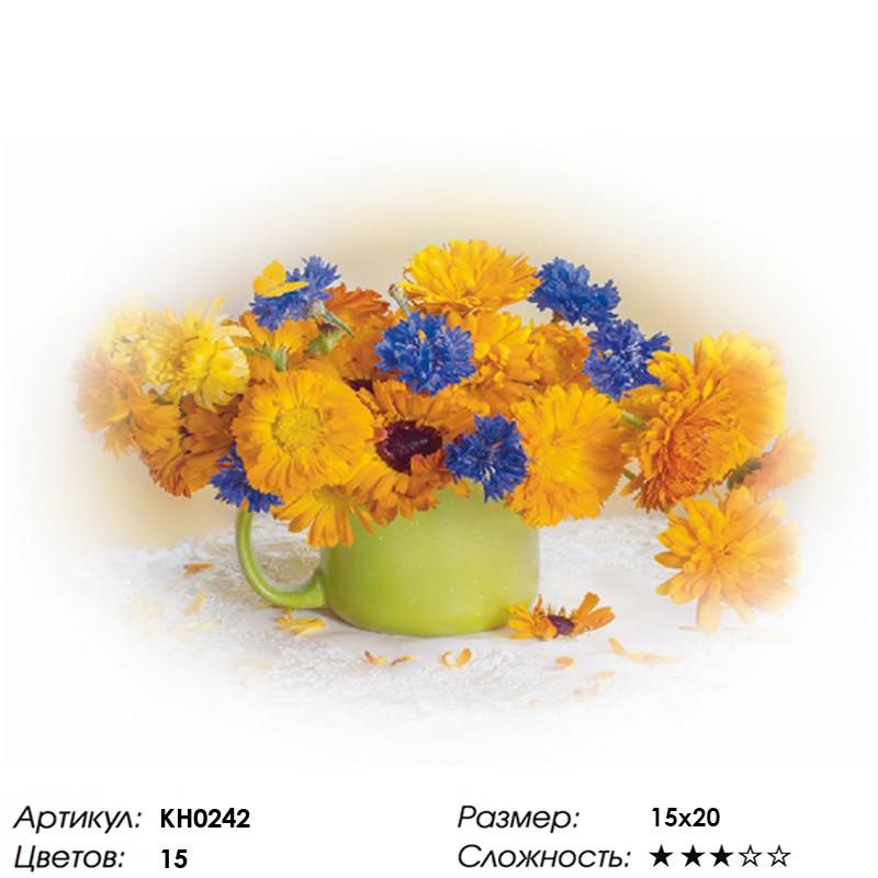 KH0242 Календула с васильками Раскраска по номерам на ...
