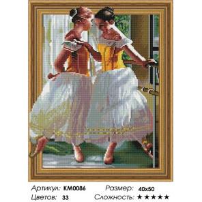 Количество цветов и сложность Перед выступлением Алмазная мозаика вышивка на подрамнике 3D КМ0086