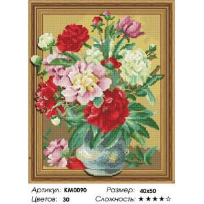 Количество цветов и сложность Летние пионы Алмазная мозаика вышивка на подрамнике 3D КМ0090