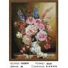 Количество цветов и сложность Свежий букет Алмазная мозаика вышивка на подрамнике КМ0094