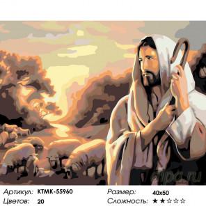 Пастораль Раскраска по номерам на холсте Живопись по номерам KTMK-55960