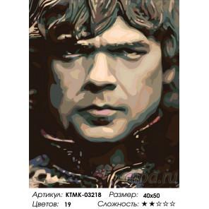Портрет кумира Раскраска по номерам на холсте Живопись по номерам KTMK-03218