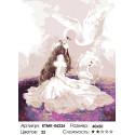 Количество цветов и сложность Лебедушка Раскраска по номерам на холсте Живопись по номерам KTMK-06226