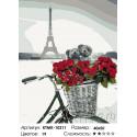 Влюбленные в Париже Раскраска по номерам на холсте Живопись по номерам