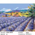 Количество цветов и сложность Лавандовый пейзаж Раскраска по номерам на холсте Живопись по номерам KTMK-654181