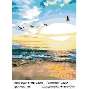 Количество цветов и сложность Спокойное море Раскраска по номерам на холсте Живопись по номерам KTMK-74725