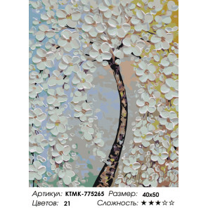 Количество цветов и сложность Цветущее дерево Раскраска по номерам на холсте Живопись по номерам KTMK-775265
