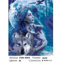 Количество цветов и сложность Время волка Раскраска по номерам на холсте Живопись по номерам KTMK-40434