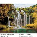 Количество цветов и сложность Водопад в зелени Раскраска по номерам на холсте Живопись по номерам KTMK-901606