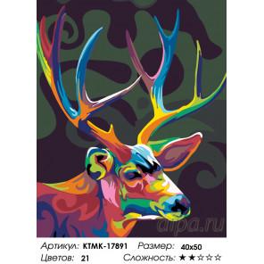 Количество цветов и сложность Красочный олень Раскраска по номерам на холсте Живопись по номерам KTMK-17891
