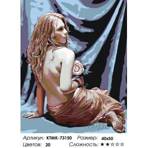 Количество цветов и сложность Муза художника Раскраска по номерам на холсте Живопись по номерам KTMK-73150