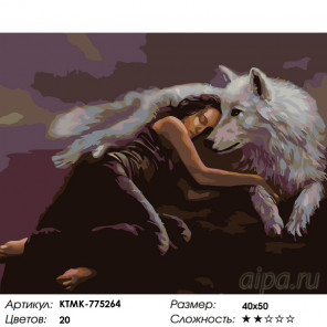 Количество цветов и сложность В объятиях волка Раскраска по номерам на холсте Живопись по номерам KTMK-775264