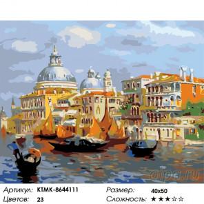 Количество цветов и сложность Венецианские каналы Раскраска по номерам на холсте Живопись по номерам KTMK-8644111