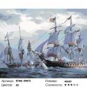 Количество цветов и сложность Морское сражение Раскраска по номерам на холсте Живопись по номерам KTMK-49875