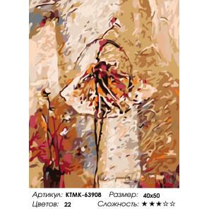 Количество цветов и сложность Воздушный танец Раскраска по номерам на холсте Живопись по номерам KTMK-63908
