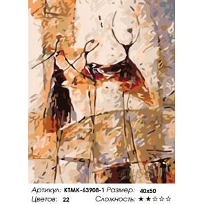 Танец граций Раскраска по номерам на холсте Живопись по номерам KTMK-63908-1