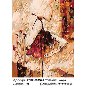 Тонкая натура Раскраска по номерам на холсте Живопись по номерам KTMK-63908-2