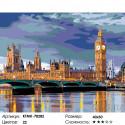 Количество цветов и сложность Лондонский пейзаж Раскраска по номерам на холсте Живопись по номерам KTMK-78282