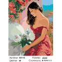 Количество цветов и сложность Южная красавица Раскраска по номерам на холсте Живопись по номерам RO115