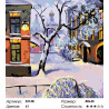 Количество цветов и сложность Снежный двор Раскраска по номерам на холсте Живопись по номерам Z3138