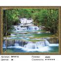 Количество цветов и сложность Каскадный водопад Алмазная вышивка мозаика на подрамнике EW10112