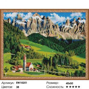 Количество цветов и сложность Доломиты. Италия Алмазная вышивка мозаика на подрамнике EW10251