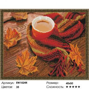 Количество цветов и сложность Осеннее тепло Алмазная вышивка мозаика на подрамнике EW10244