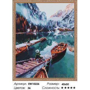 Количество цветов и сложность Рыбак в горах Алмазная вышивка мозаика на подрамнике EW10226