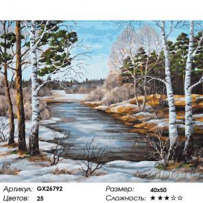 Количество цветов и сложность Весенний лес Раскраска картина по номерам на холсте GX26792