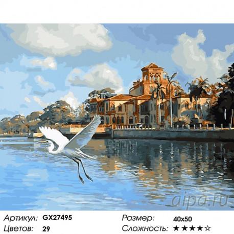 Количество цветов и сложность Лебедь у замка Раскраска картина по номерам на холсте GX27495