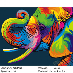 Количество цветов и сложность Слон радужного цвета Раскраска картина по номерам на холсте GX27735