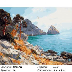 Количество цветов и сложность Крымское побережье Раскраска картина по номерам на холсте GX26768