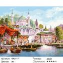 Количество цветов и сложность Турецкий рынок у причала Раскраска картина по номерам на холсте GX27177