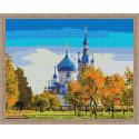 Синие купола Алмазная вышивка мозаика на подрамнике