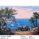 Количество цветов и сложность Тихая бухта Раскраска картина по номерам на холсте EX5220