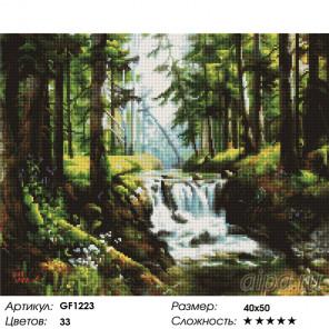 Количество цветов и сложность Река в сосновом лесу Алмазная вышивка мозаика на подрамнике GF1223