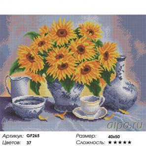 Количество цветов и сложность Украшение стола Алмазная вышивка мозаика на подрамнике GF265