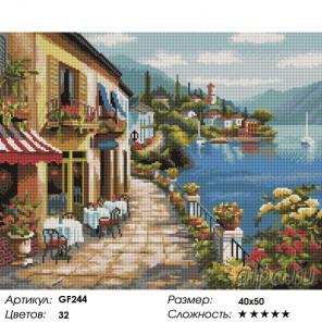Количество цветов и сложность Прибрежное кафе Алмазная вышивка мозаика на подрамнике GF244