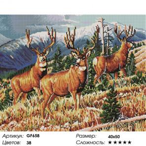 Количество цветов и сложность Олени Алмазная вышивка мозаика на подрамнике GF658
