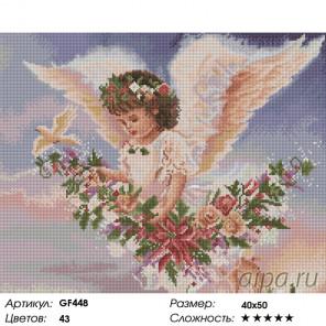 Количество цветов и сложность Девочка-ангел Алмазная вышивка мозаика на подрамнике GF448
