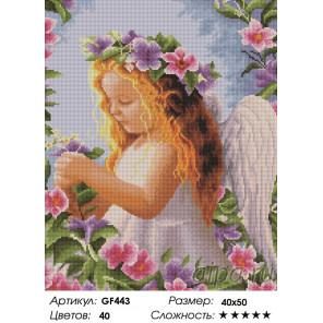Количество цветов и сложность Ангелок в цветах Алмазная вышивка мозаика на подрамнике GF443