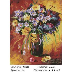 Количество цветов и сложность В вечерних лучах солнца Алмазная вышивка мозаика на подрамнике GF386