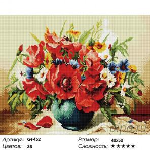 КОЛИЧЕСТВО ЦВЕТОЫ И СЛОЖНОСТЬ Букет Алмазная вышивка мозаика на подрамнике GF452