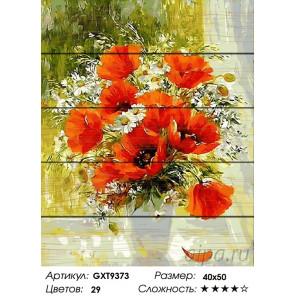 Количество цветов и сложность Букет на окне Картина по номерам на дереве GXT9373
