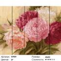 Оттенки розовых пионов Картина по номерам на дереве