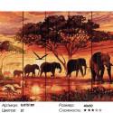Количество цветов и сложность Слоны на закате Картина по номерам на дереве GXT5189