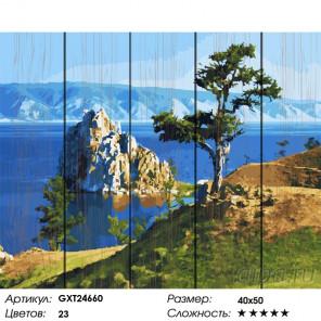 Количество цветов и сложность Одинокий утёс Картина по номерам на дереве GXT24660
