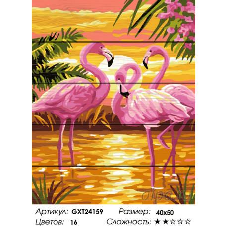 Количество цветов и сложность Страна розовых фламинго Картина по номерам на дереве GXT24159